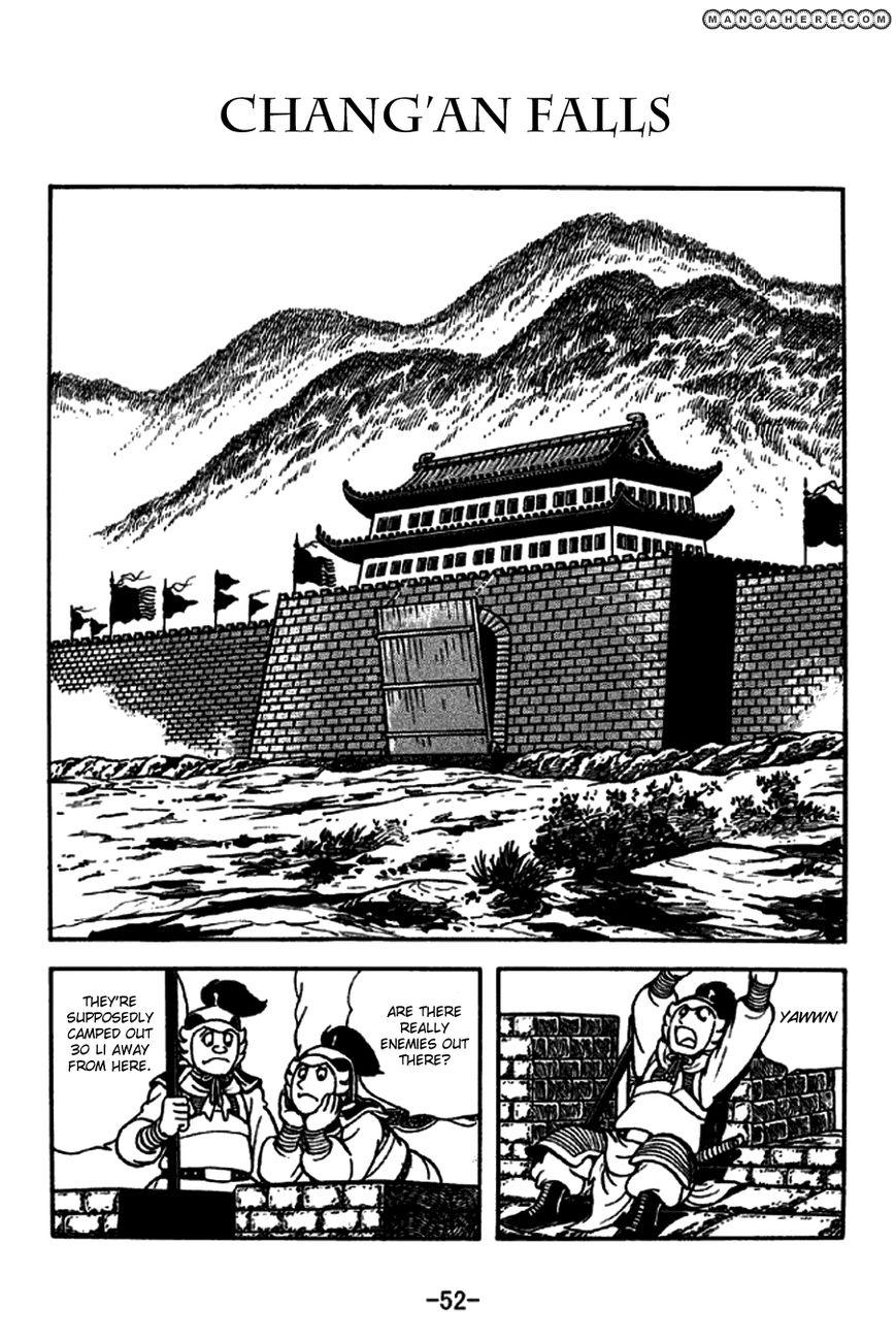 Sangokushi 187 Page 1
