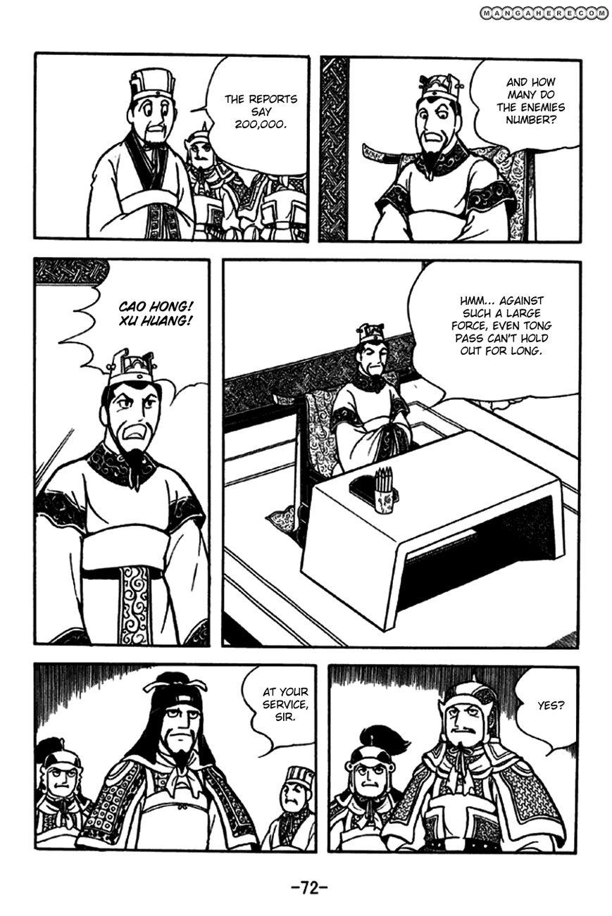 Sangokushi 188 Page 2