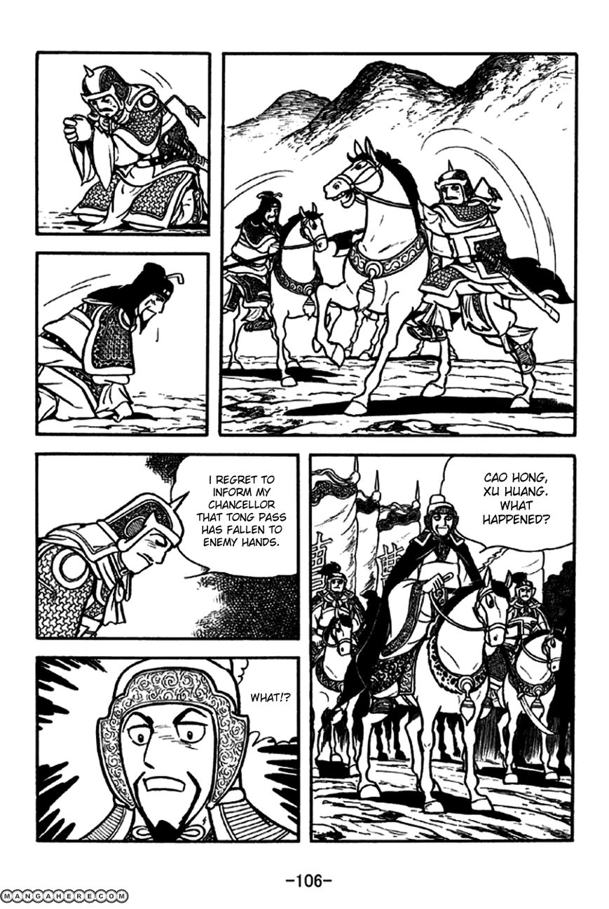 Sangokushi 189 Page 3
