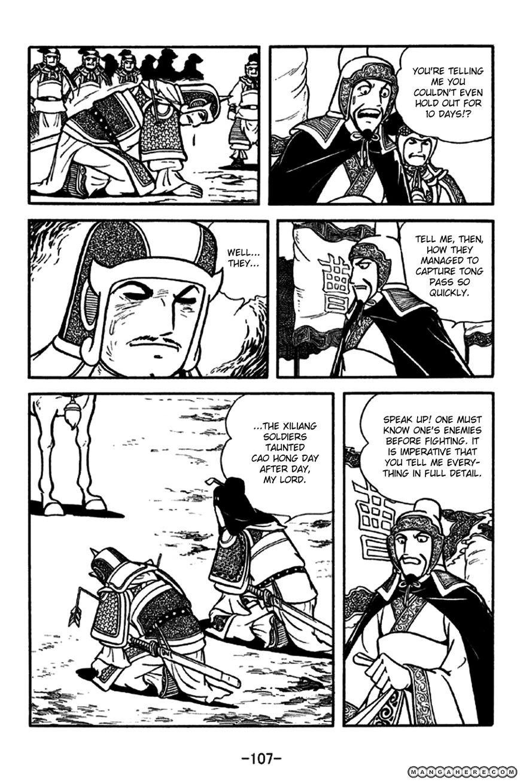 Sangokushi 189 Page 4