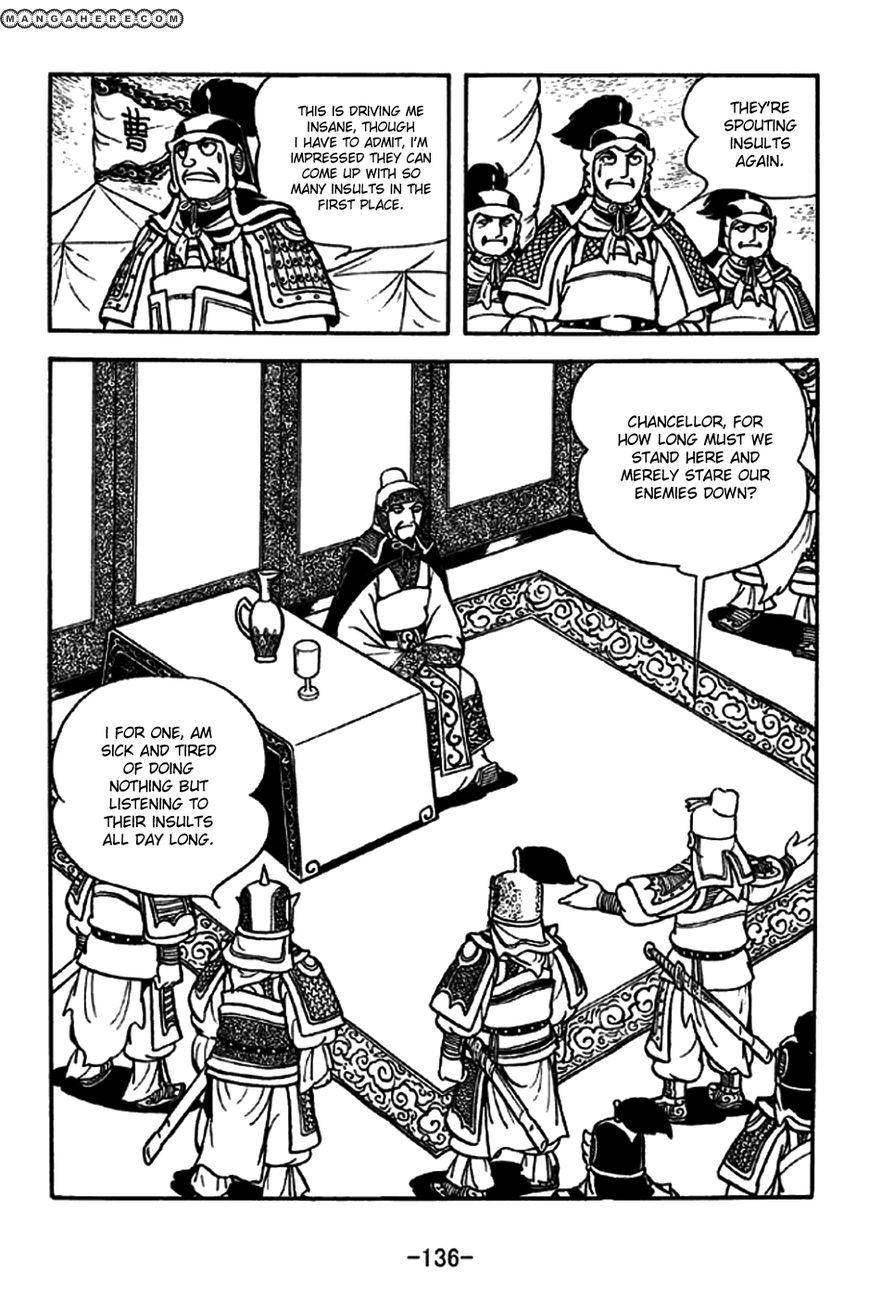 Sangokushi 190 Page 2