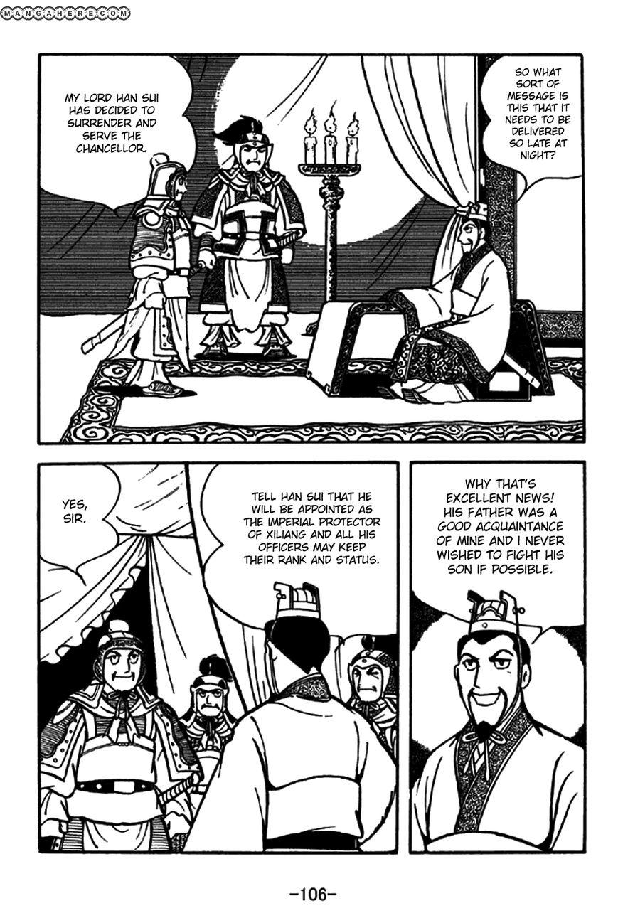Sangokushi 197 Page 3