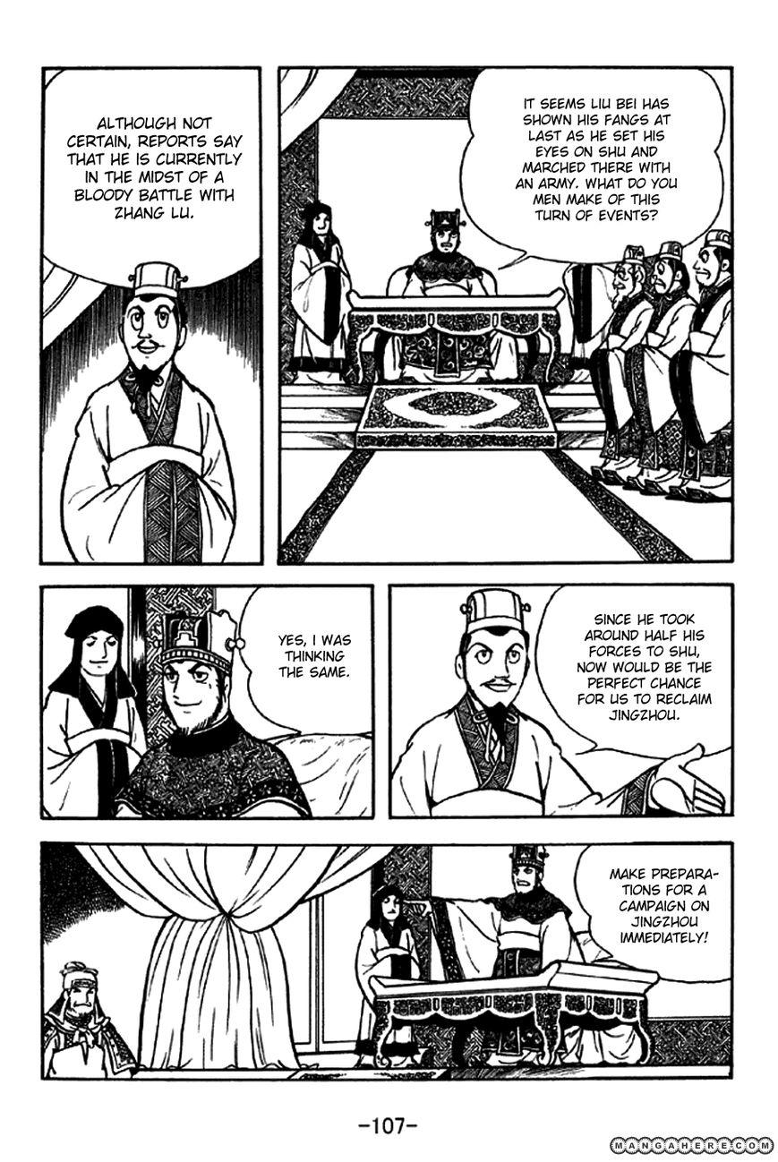 Sangokushi 206 Page 2