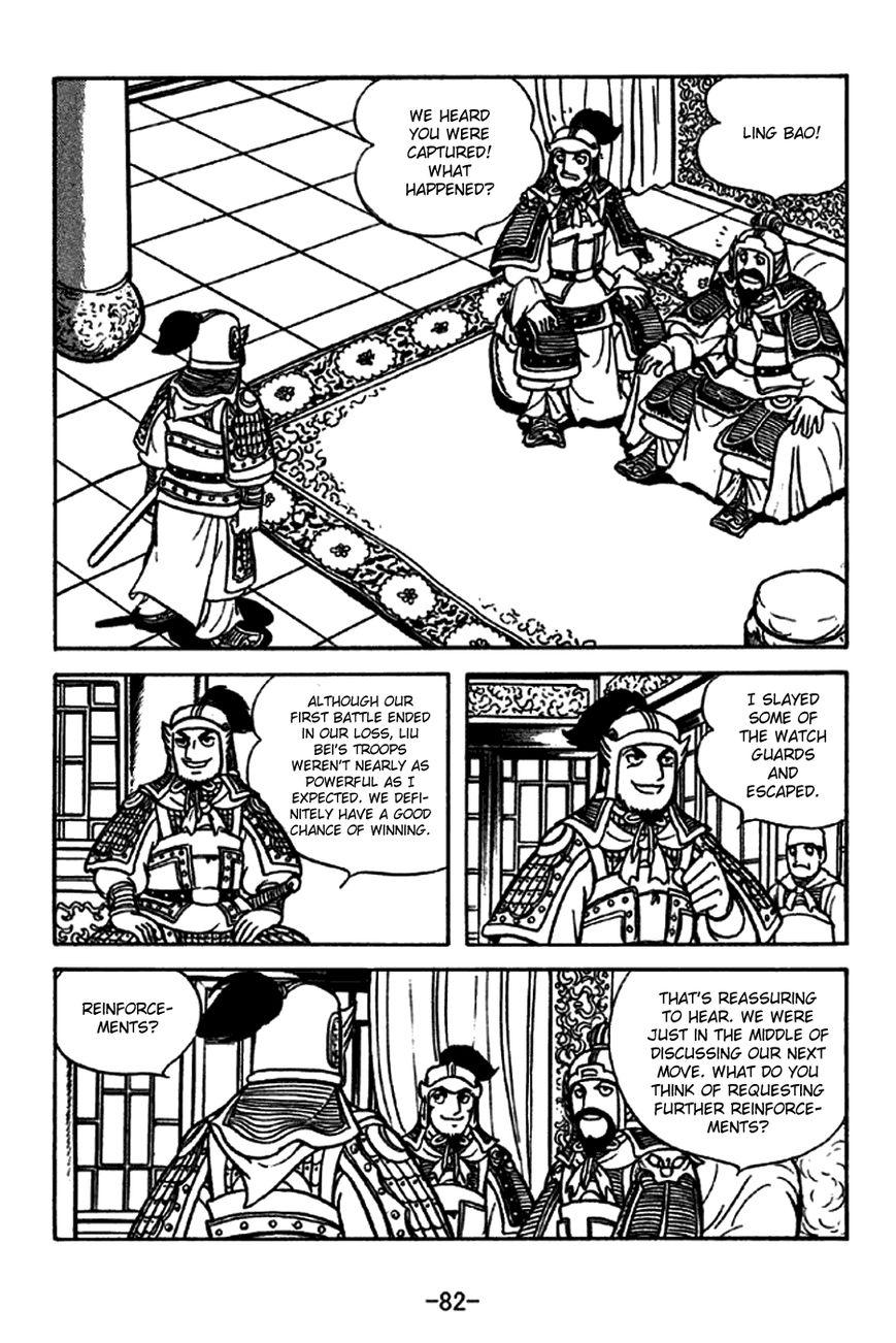 Sangokushi 213 Page 3