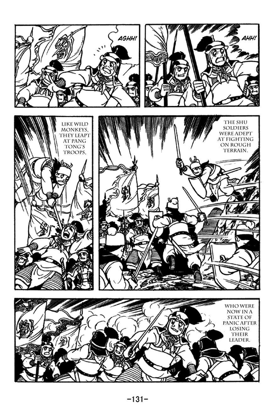 Sangokushi 215 Page 2