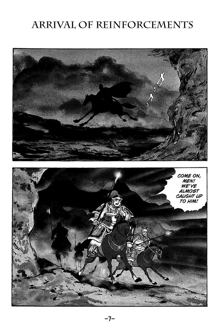 Sangokushi 219 Page 3