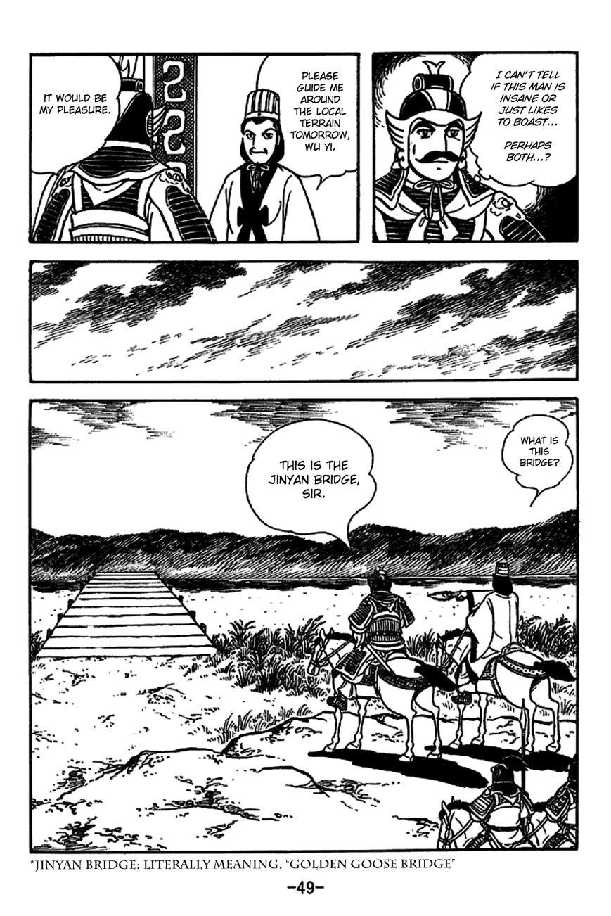 Sangokushi 220 Page 2