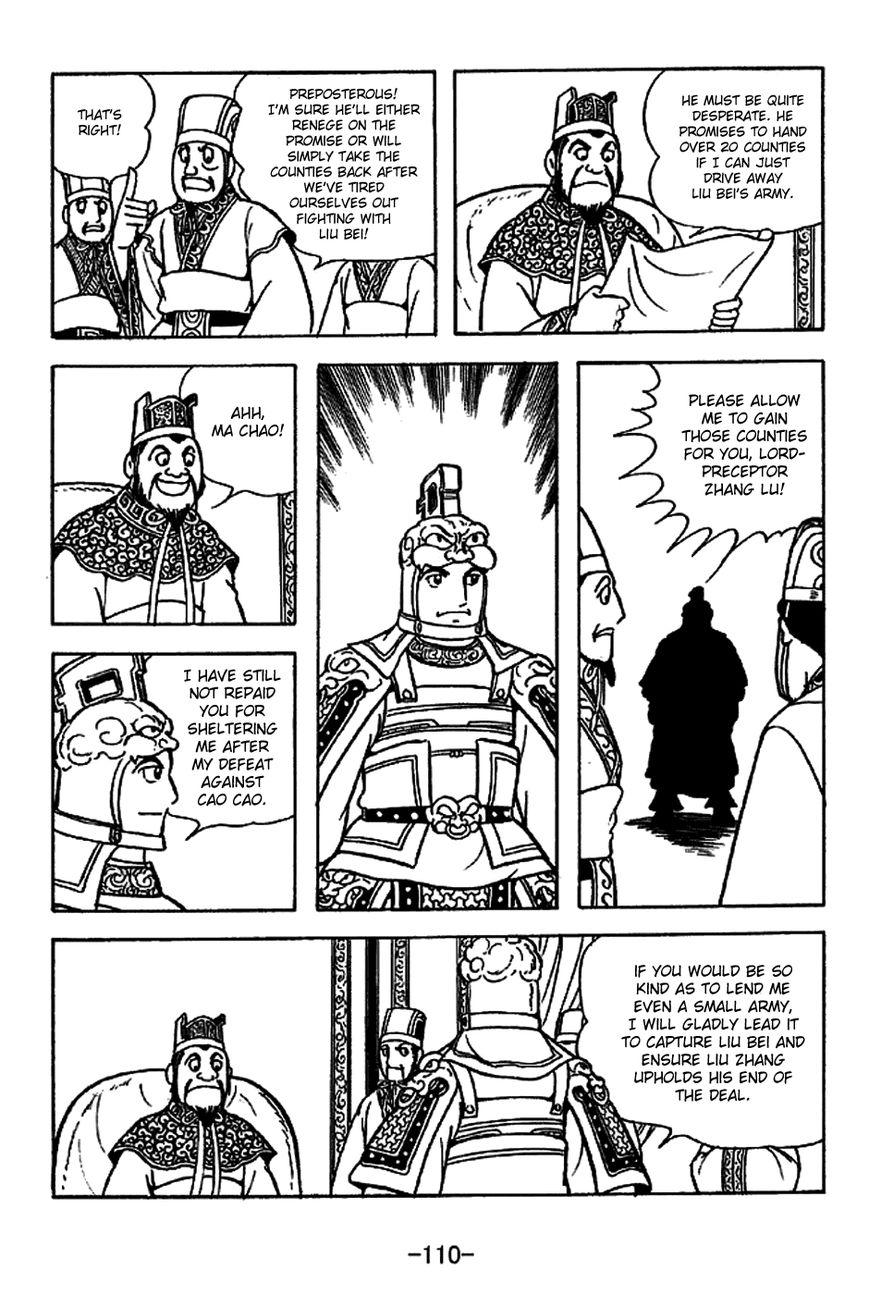 Sangokushi 222 Page 2