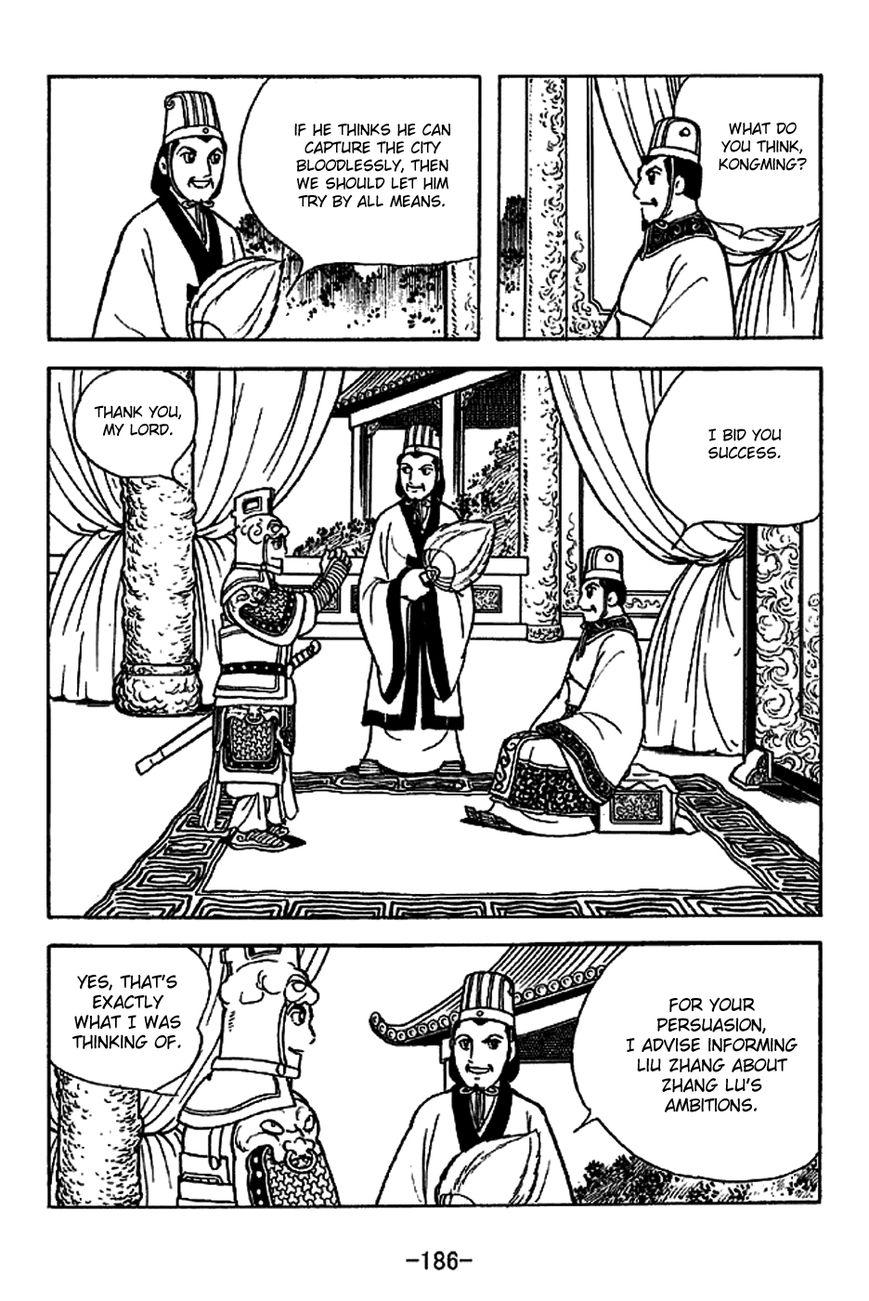 Sangokushi 225 Page 2