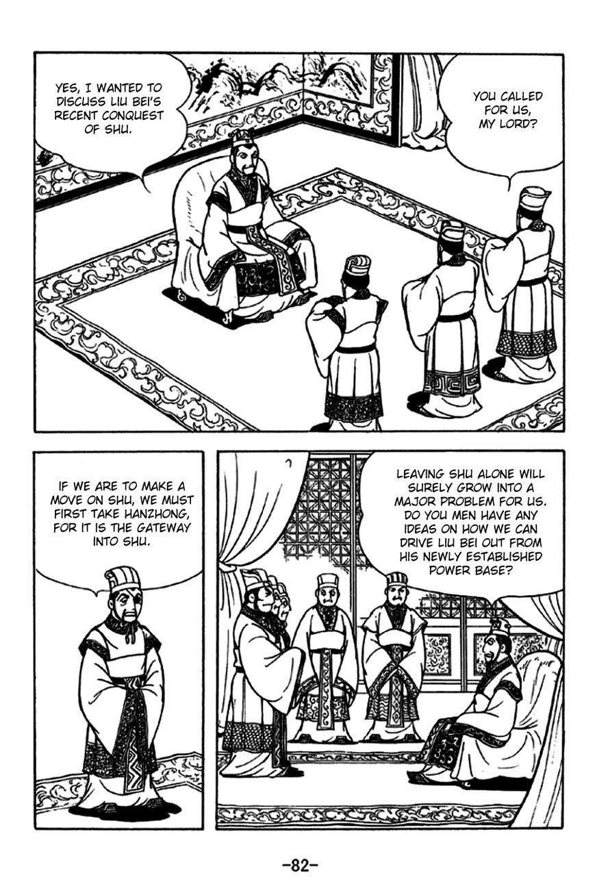 Sangokushi 228 Page 2