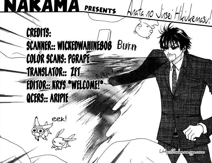 Anata no Jinsei Hikiukemasu! 4 Page 2
