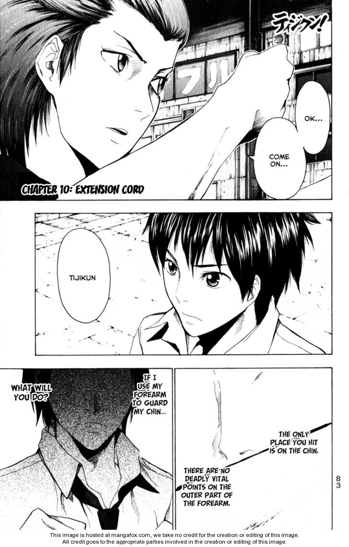 Tiji-kun! 10 Page 2