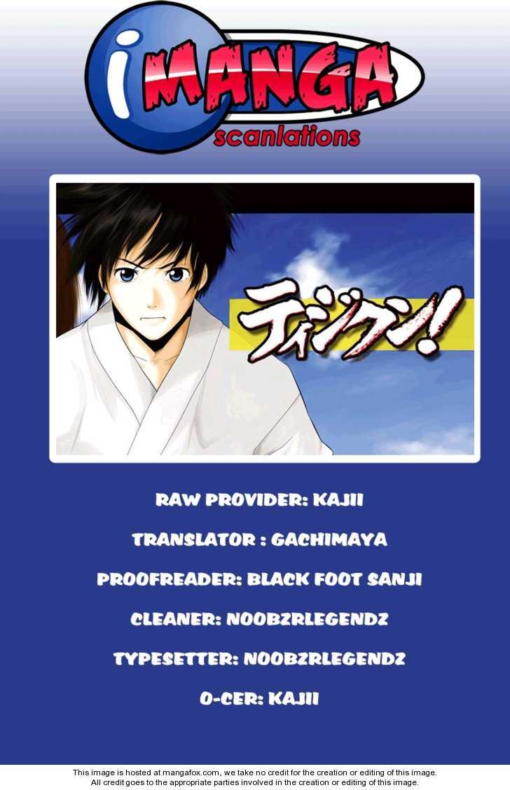 Tiji-kun! 11 Page 1