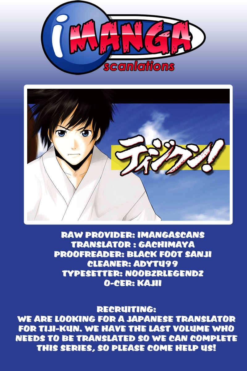 Tiji-kun! 13 Page 1