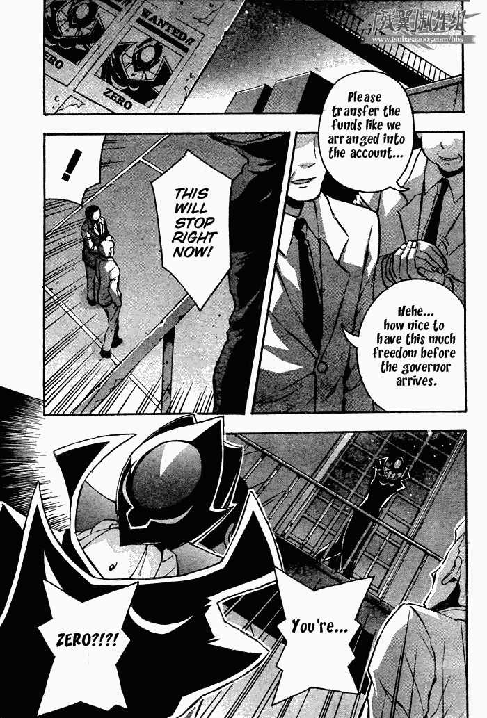 Code Geass: Lelouch of the Rebellion 6 Page 1
