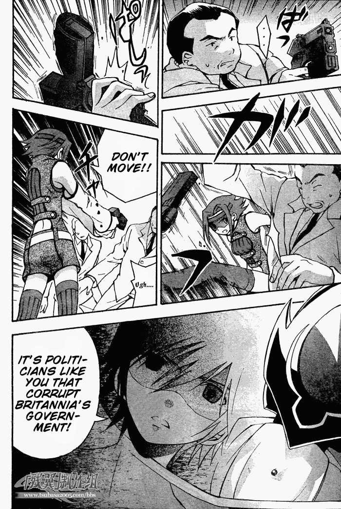 Code Geass: Lelouch of the Rebellion 6 Page 2