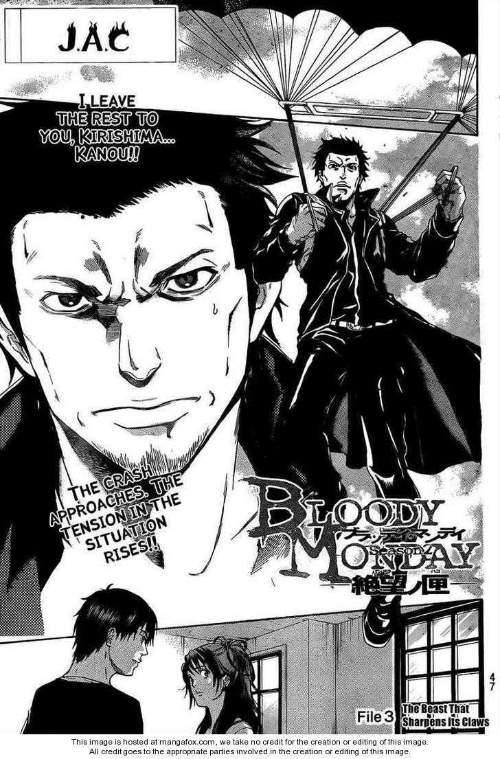 Bloody Monday Season 2 3 Page 1