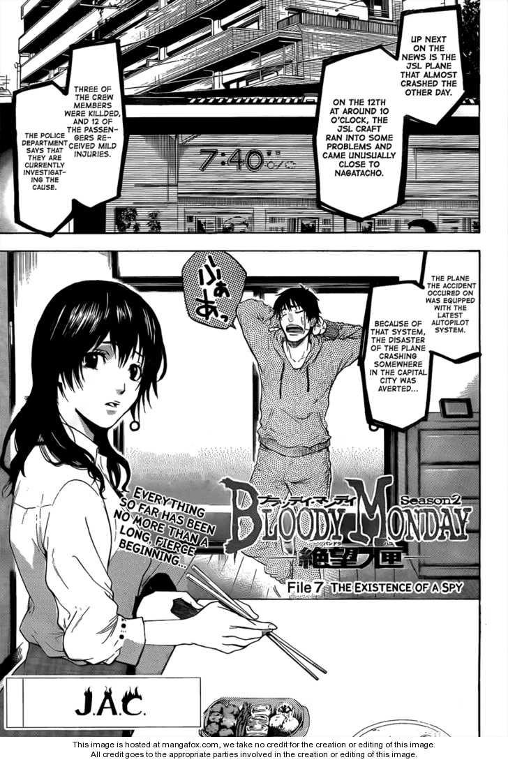 Bloody Monday Season 2 7 Page 1