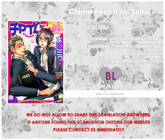 Chime: Peach na Seito to Banana na Kyoushi 4 Page 1