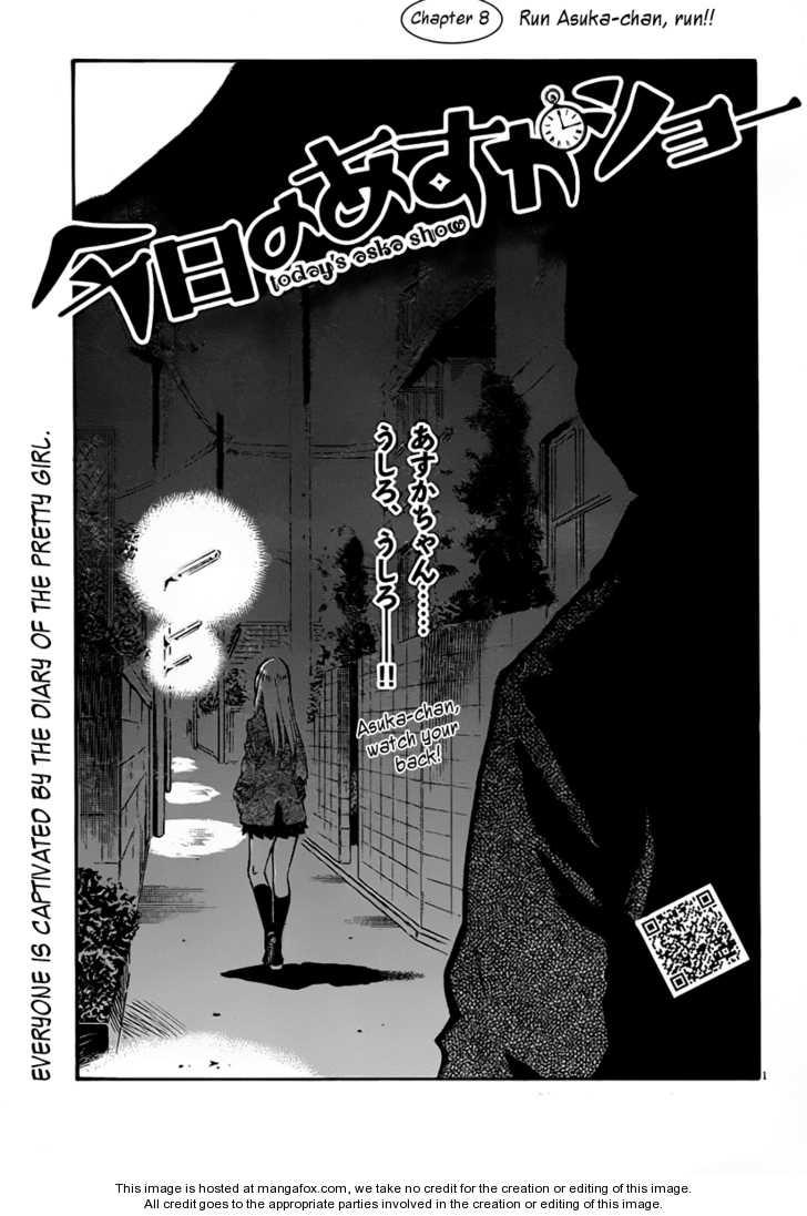 Kyou no Asuka Show 8 Page 1
