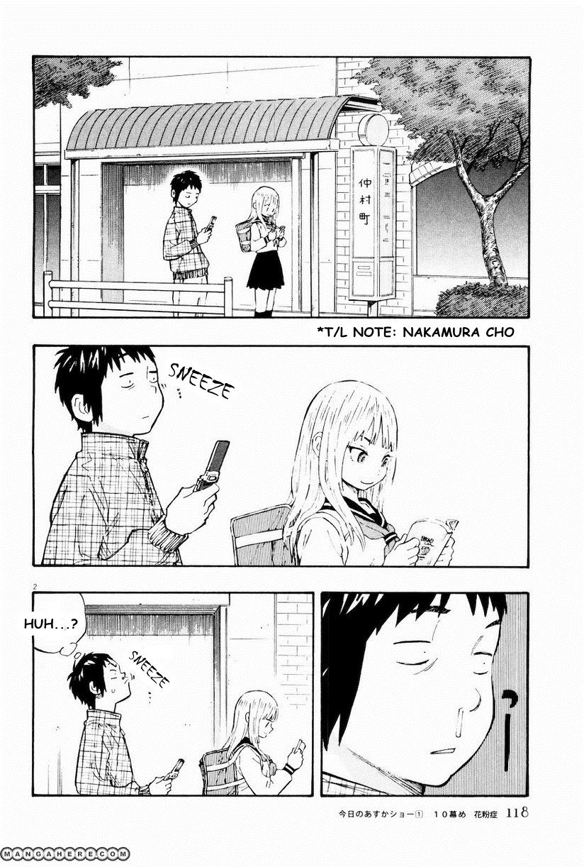 Kyou no Asuka Show 10 Page 2