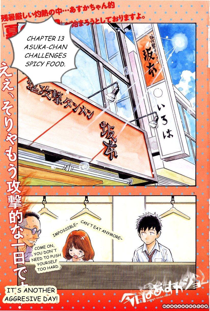Kyou no Asuka Show 13 Page 2