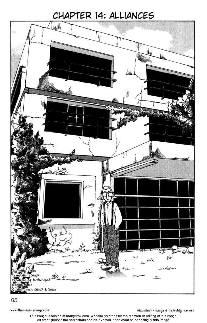 Battle Royale 2: Blitz Royale 14 Page 1