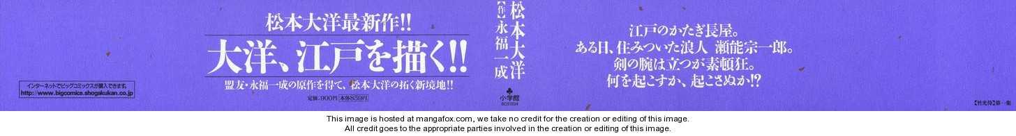 Takemitsu Zamurai 1 Page 2