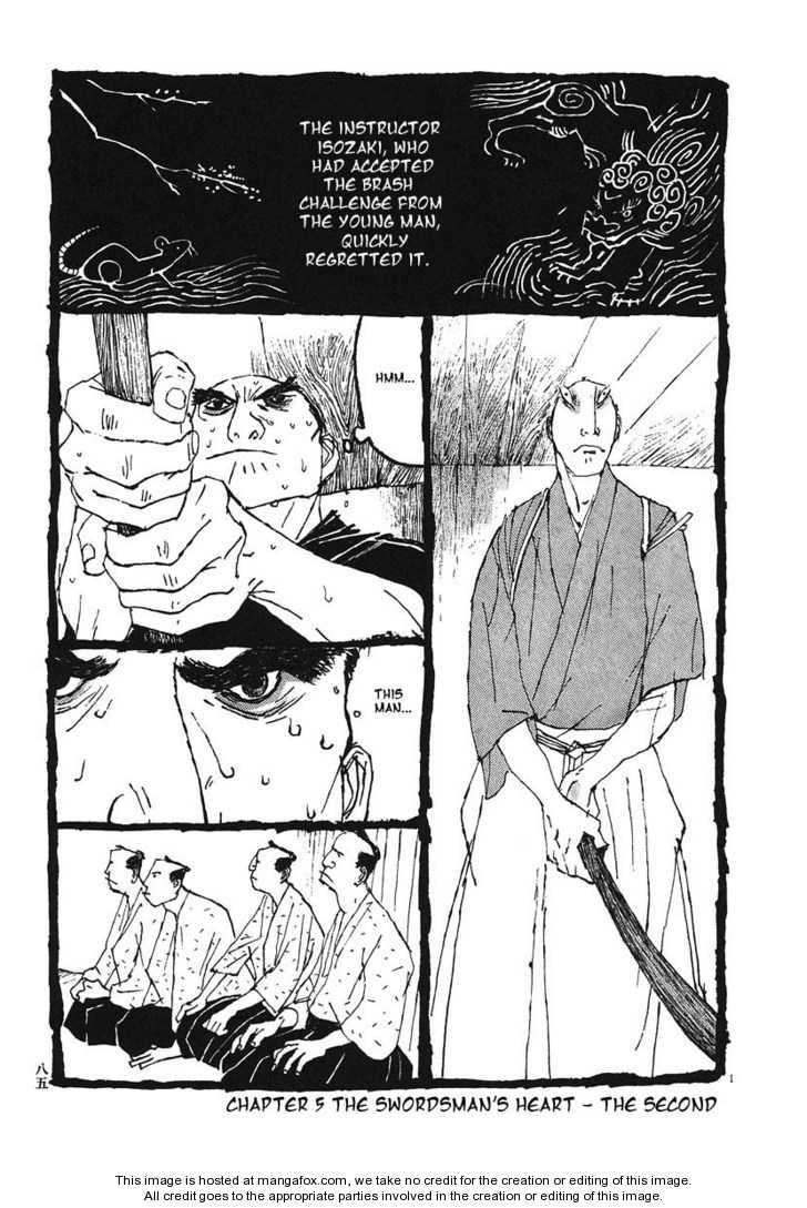 Takemitsu Zamurai 5 Page 1