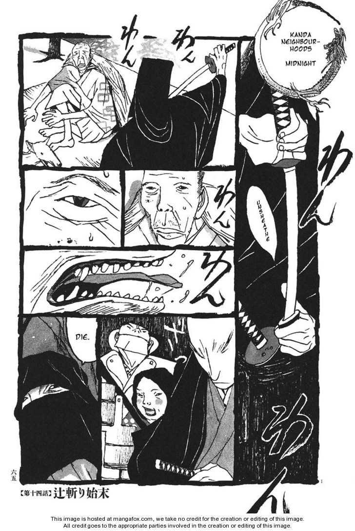 Takemitsu Zamurai 14 Page 1