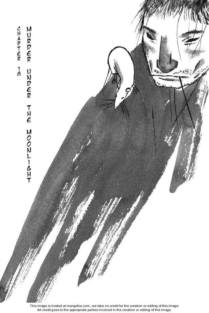 Takemitsu Zamurai 18 Page 1