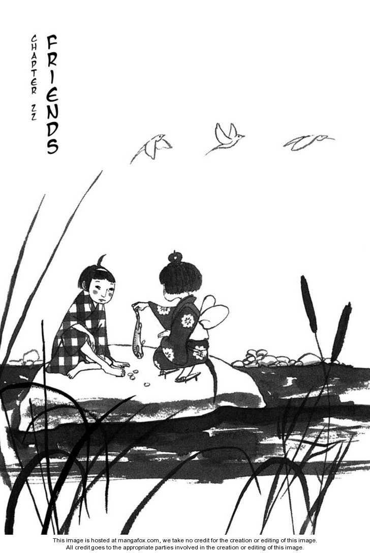 Takemitsu Zamurai 22 Page 1
