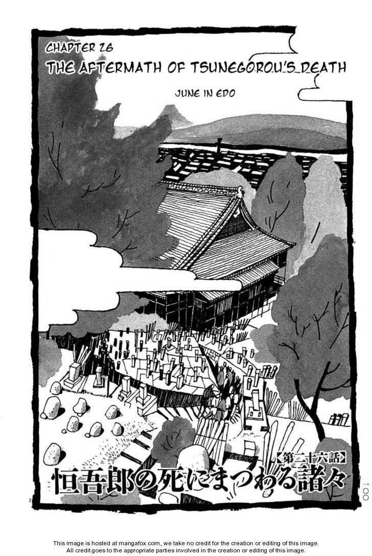 Takemitsu Zamurai 26 Page 2