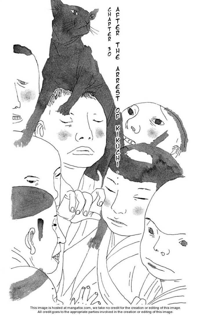 Takemitsu Zamurai 30 Page 1