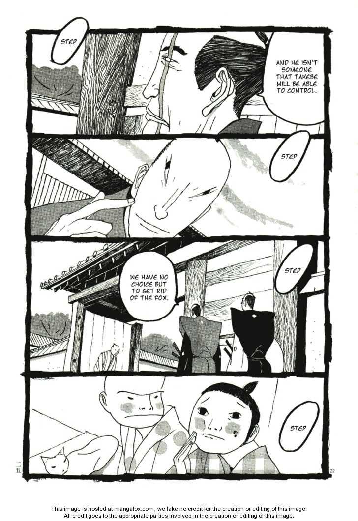 Takemitsu Zamurai 32 Page 2