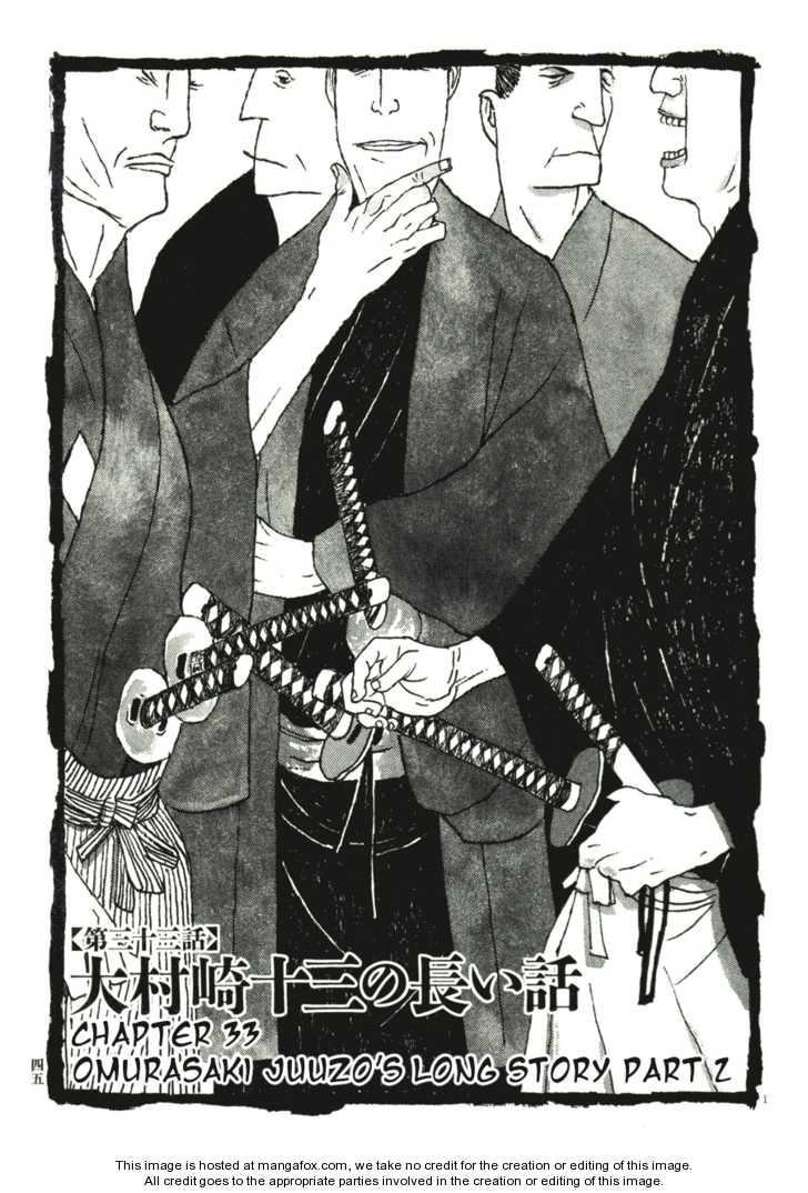 Takemitsu Zamurai 33 Page 1