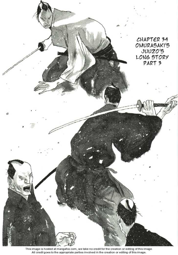 Takemitsu Zamurai 34 Page 2