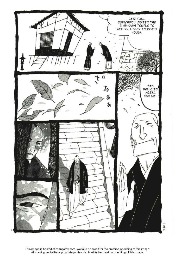 Takemitsu Zamurai 39 Page 2