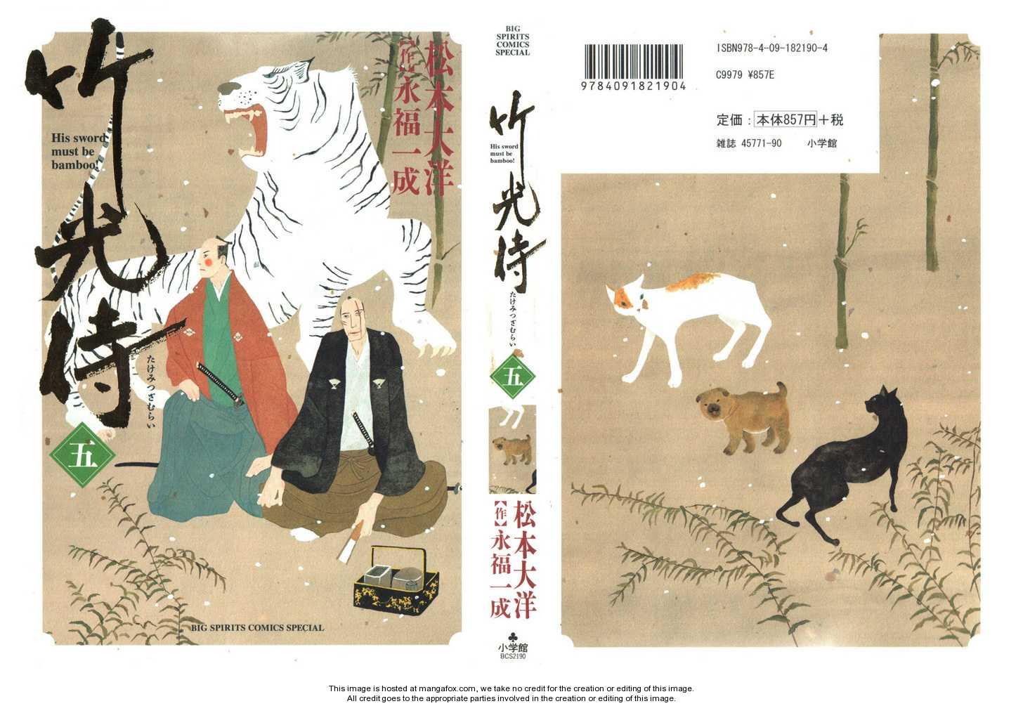 Takemitsu Zamurai 41 Page 1