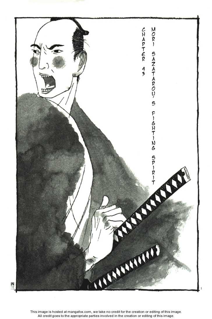Takemitsu Zamurai 43 Page 2