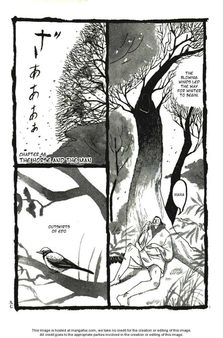 Takemitsu Zamurai 46 Page 2