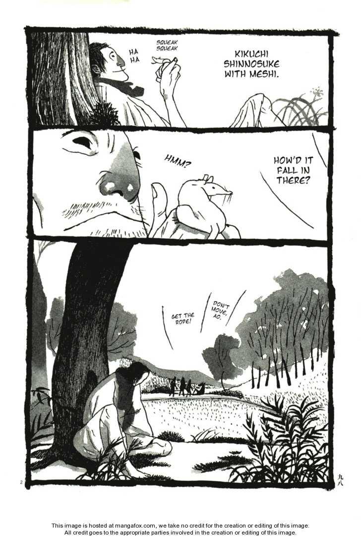 Takemitsu Zamurai 46 Page 3