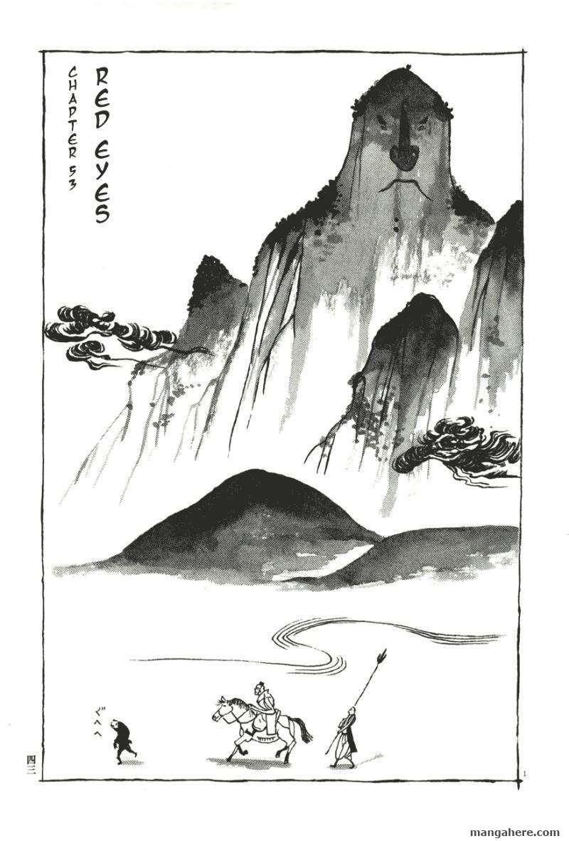 Takemitsu Zamurai 53 Page 1