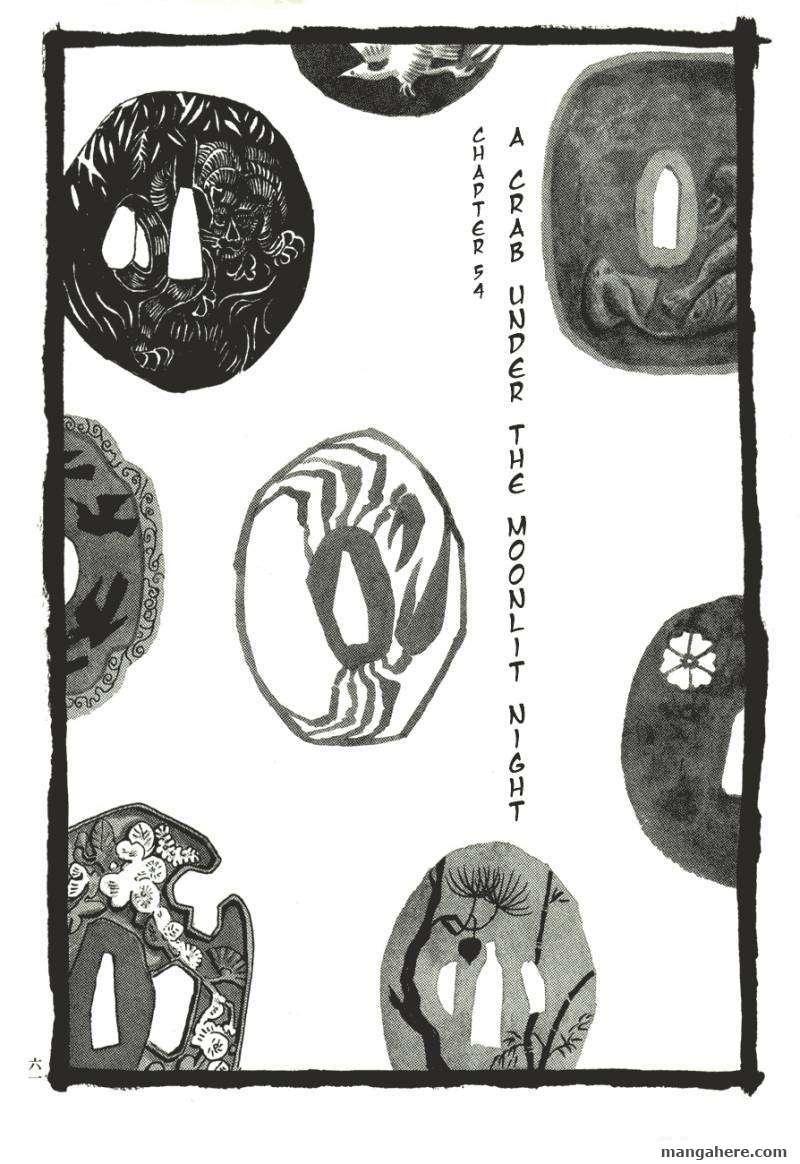 Takemitsu Zamurai 54 Page 1