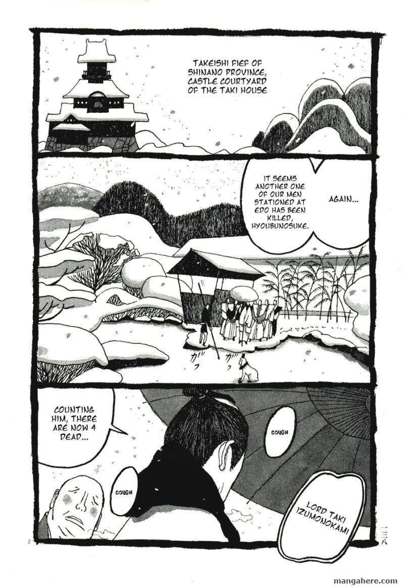 Takemitsu Zamurai 58 Page 2