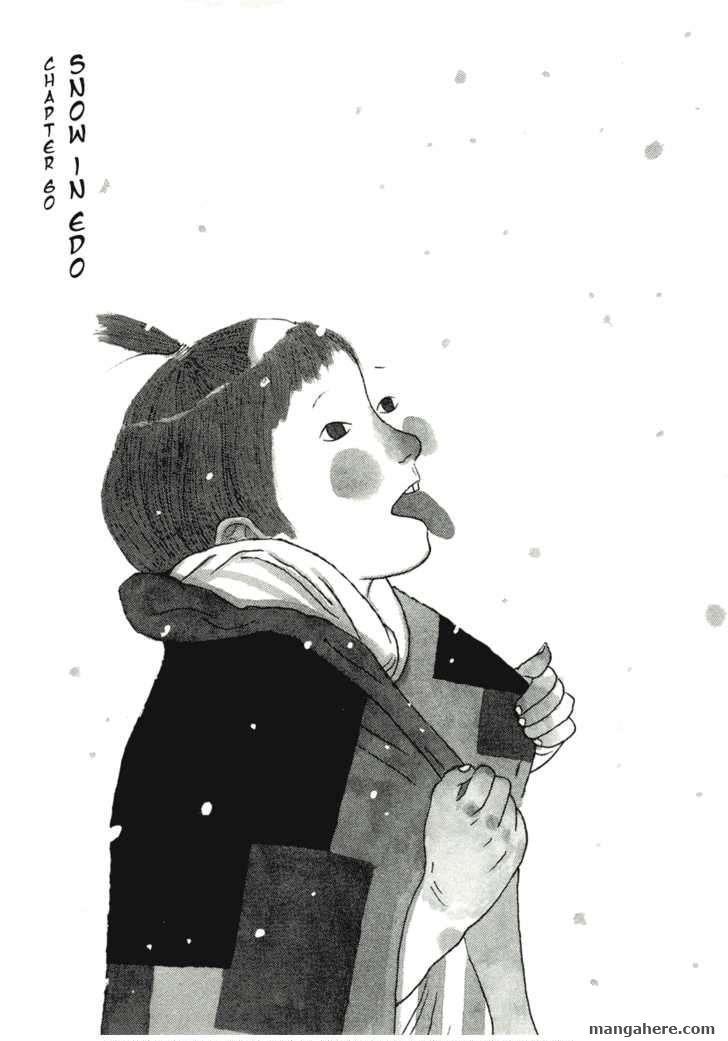 Takemitsu Zamurai 60 Page 1