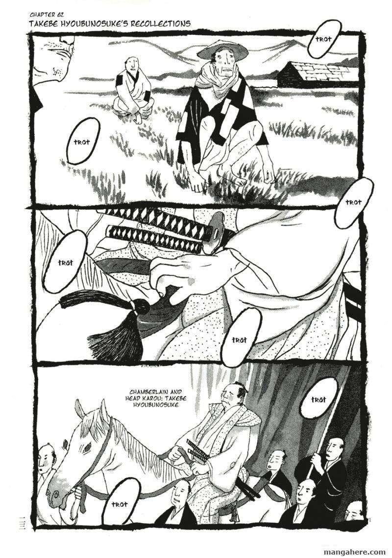Takemitsu Zamurai 62 Page 1