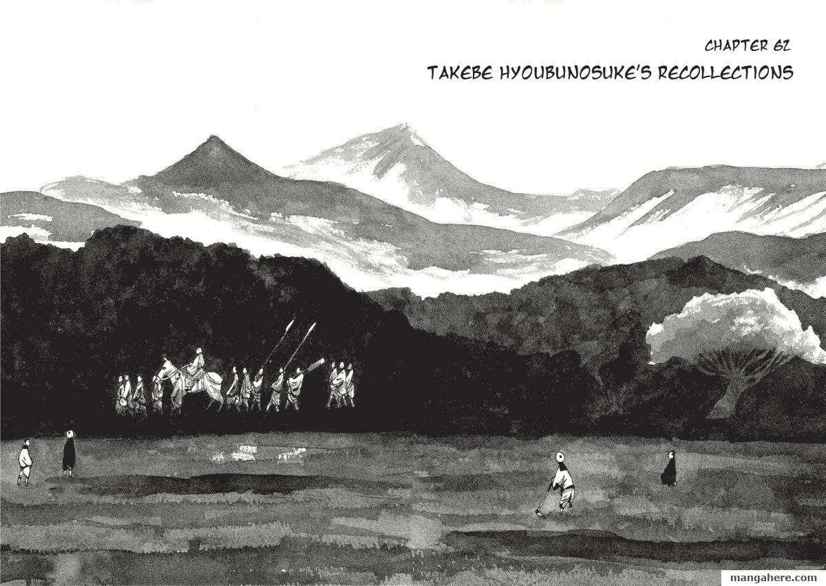 Takemitsu Zamurai 62 Page 2