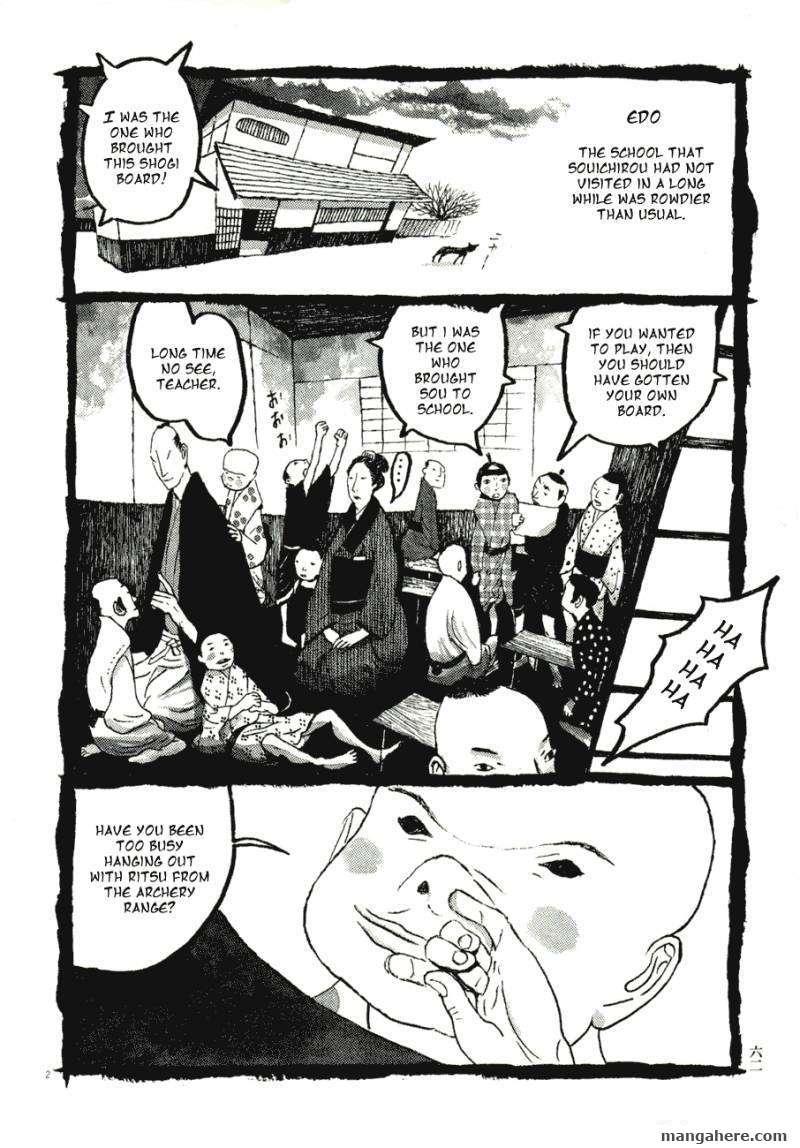 Takemitsu Zamurai 64 Page 2