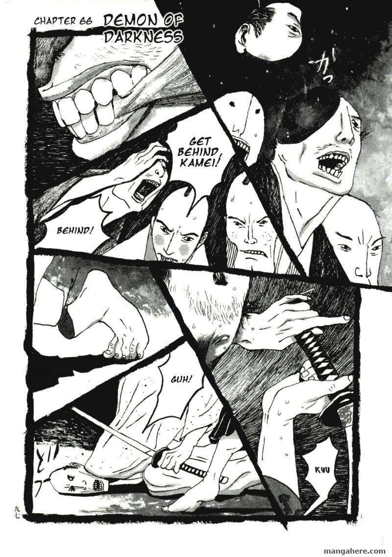 Takemitsu Zamurai 66 Page 1